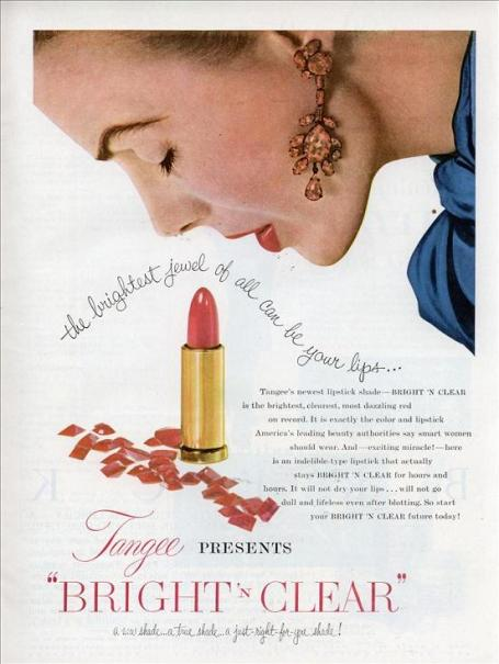 lipstick old commercial
